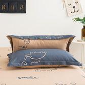 簡約純棉枕套 單人成人48x74cm一對100%全棉宿舍長方形枕頭套 芥末原創