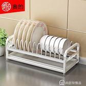 奧的單層碗架 304不銹鋼碗架瀝水架盤子架放廚房瀝碗架碗碟碗筷   麻吉好貨YYJ