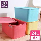 【HOUSE】好室喵大編織盒24L/抽屜櫃/衣物收納櫃/置物盒(6入隨