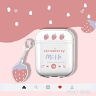 airpods保護套2代可愛卡通透明蘋果無線藍芽耳機套airpodspro軟殼 夏季新品