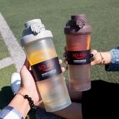 搖搖杯創意大容量運動搖搖杯太空杯潮流男女學生戶外便攜飲料塑料水杯子 衣間迷你屋