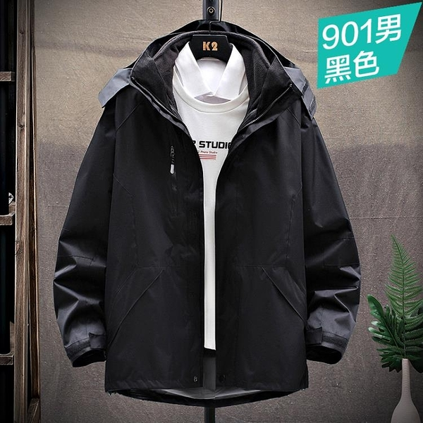 戶外衝鋒衣男女三合一可拆卸兩件套登山服裝外套樂淘淘