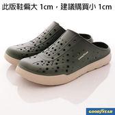 【GOODYEAR】超輕量防水輕便鞋-MSSE3805綠