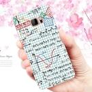 [U Ultra 軟殼] HTC uultra U-1u u1u 手機殼 保護套 外殼 數學公式