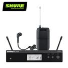 SHURE BLX14R/BETA98 無線樂器收音系統-打擊/銅管樂器適用-原廠公司貨