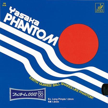 YASAKA Phantom 0012 長顆粒膠皮