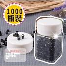 【接髮專用】鐵扣環瓶裝-1000入(黑色)平面 [40169]