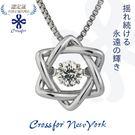 正版日本原裝【Crossfor New York】項鍊【Your Shine閃耀的你】純銀懸浮閃動項鍊