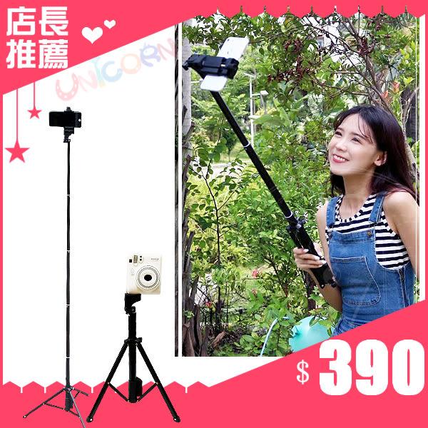雲騰1688 超輕盈 藍芽五段式自拍三腳架 手機 相機 直播 便攜 附收納袋【Unicorn手機殼】
