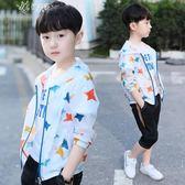 男童兒童防曬衣韓版透氣中大童輕薄上衣開衫外套夏季休閒       伊芙莎