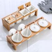 陶瓷調料盒調味罐套裝家用調料罐鹽罐辣椒罐