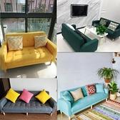 沙發小戶型雙人沙發北歐沙發簡約現代臥室服裝店沙發簡易布藝沙發