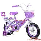 兒童自行車2-5-6-7-8-9-10歲女孩小孩腳踏單車3寶寶4女童車公主款【齊心88】