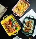 烤盤 雙耳烤盤陶瓷家用長方形烤箱芝士焗飯烘焙拷碗創意網紅菜盤子