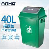 戶外垃圾桶 大號塑料環衛果皮箱 物業公園室外分類垃圾筒單桶