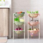 瀝水架 多層置物架落地菜籃子收納架 廚房塑料收納筐水果蔬菜架子T 3色