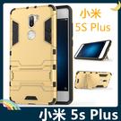 Xiaomi 小米手機 5s Plus ...