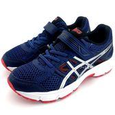 《7+1童鞋》ASICS 亞瑟士 透氣吸震 慢跑鞋 運動鞋 5152 藍色