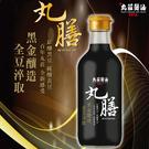 丸莊.丸膳純釀醬油300ml/盒 (共2盒)﹍愛食網