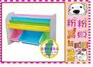 *粉粉寶貝玩具*外銷限量款~粉彩兒童書報玩具收納架