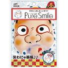 【Pure Smile】 日本招福面膜 去厄 1枚入