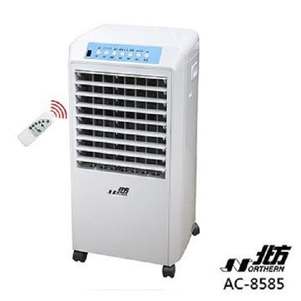 【南紡購物中心】NORTHERN 北方 移動式冷卻器 AC8585