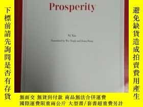 二手書博民逛書店罕見Prosperity-社會主義核心價值觀.關鍵詞.富強-英文