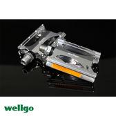 Wellgo 腳踏LU-C16/城市綠洲(自行車、腳踏、反光、省力)