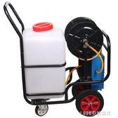 60L推車式四輪電動噴霧器農用噴藥機園林多功能高壓打藥機 1995生活雜貨NMS