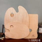 軒逸畫材4.5厘厚高密度油畫調色板調色盤橢圓丙烯調色板調色盒 安妮塔小鋪