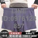 超大碼男士內褲200斤加肥加大竹纖維平角褲莫代爾棉肥佬寬鬆褲頭【左岸男裝】