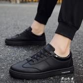 黑色廚師鞋防油防水板鞋防滑潮男鞋子廚房工作上班鞋耐磨韓版皮鞋 伊莎gz