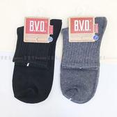 【KP】BVD二分之一學生襪 24-26cm B238-01