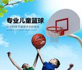 五號籃球 兒童青少年小學生幼兒園5號籃球 室內外水泥地耐磨      提拉米蘇