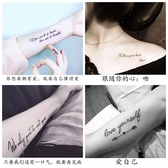 ins紋身貼防水男女手指持久韓國英文仿真字母黑色好性感一套30張Mandyc