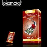 保險套避孕套情趣用品 Okamoto岡本-浪漫型 衛生套10入 +潤滑液1包 情趣用品