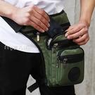腿包騎行腿包多功能男士軍迷包戶外休閒釣魚包時尚男包運動斜挎包胸包 快速出貨