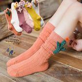 兒童襪子純棉女童立體堆堆襪1-3-5-9-12歲女寶寶創意襪中筒棉襪子【無趣工社】