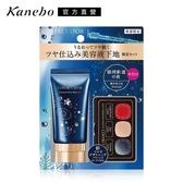 Kanebo 佳麗寶 COFFRET D OR光透保濕UV飾底乳霓幻星絢限定組