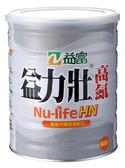 益富益力壯高氮800G(12罐 / 整箱)    *維康*