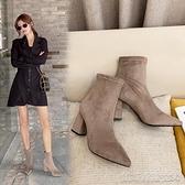 高跟短靴短靴女新款春秋冬季尖頭襪馬丁靴子中粗跟瘦瘦彈力高跟單靴 凱斯盾
