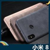 Xiaomi 小米手機 8 復古系列保護套 X-level 熱定型磨砂皮紋 輕薄防摔 手機套 手機殼 背殼 外殼