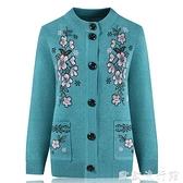 針織開衫外套 奶奶裝冬裝毛衣開衫70歲中老年人女媽媽春秋外套老太太上衣服 歐歐