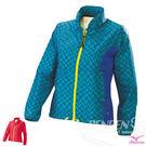 MIZUNO 美津濃 女路跑風衣(藍綠*藍紫) 抗紫外線薄外套 可收納式風帽 翁滋蔓代言款