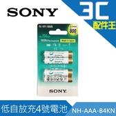 【原廠公司貨】SONY 鎳氫低自放充4號電池 800mAh 4入(NH-AAA-B4KN)