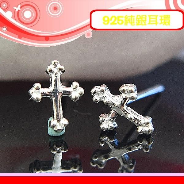 銀鏡DIY S925純銀生日情人禮~亮面曲線十字架貼耳耳環C~不過敏/不褪色(非316白鋼)
