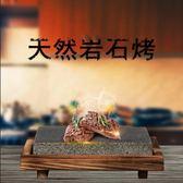 創意大理石烤盤石板燒韓國烤肉鍋牛排鐵板燒牛排煎盤巖石燒烤盤  IGO  LM々樂買精品