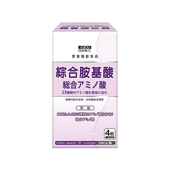 日本味王 綜合胺基酸(120粒)【小三美日】※禁空運