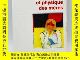 二手書博民逛書店La罕見Fatigue Emotionnelle ET Phys