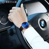 天天特價超薄手錶男潮流韓版個性簡約防水全自動機械錶男錶學生 父親節好康下殺